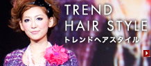 TREND HAIR STYLE